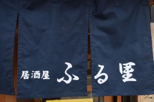ふる里⑨ (3)_R