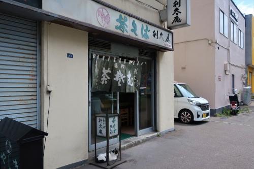 利久庵⑬ (1)_R