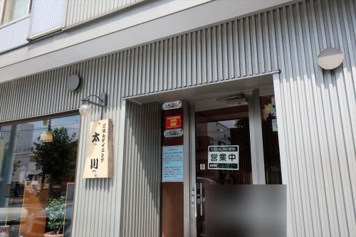 太川⑦ (1)_R