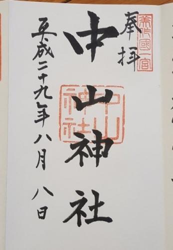 20180114_174307.jpg