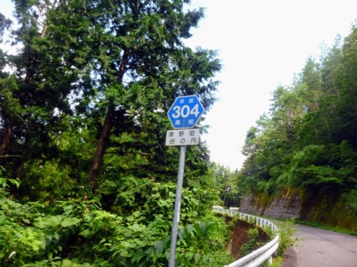 P1020843.jpg