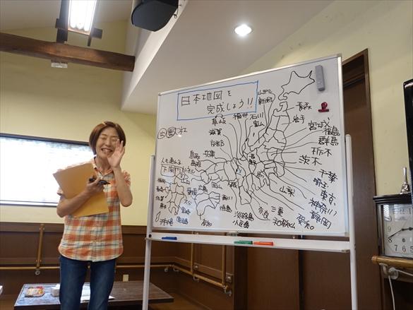日本地図Q