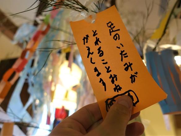 Wish12.jpg