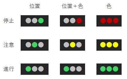 zukei-4.png