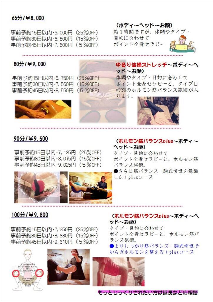fc2blog_201809111549163a3.jpg