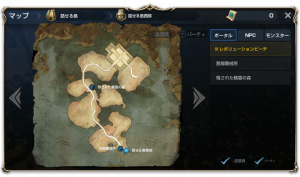 20180712suikamapscreenshot.jpg