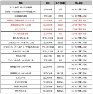 20180919yokai2.jpg