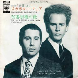 Simon Garfunkel - Scarborough FairCanticle1