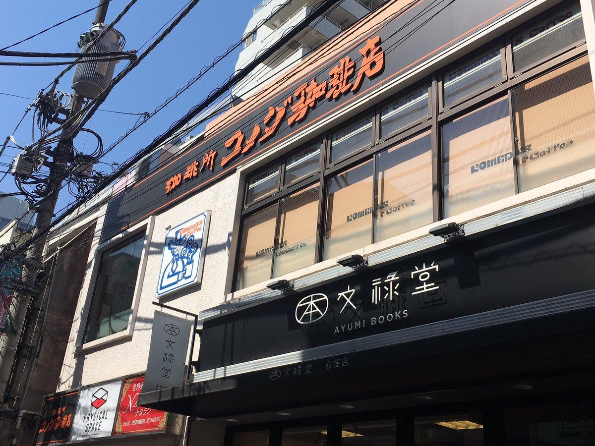 ⑫コメダ珈琲店02
