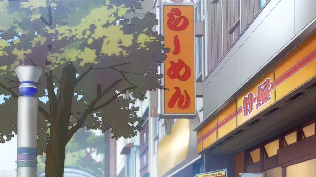 ⑫藤一番 柳橋店01