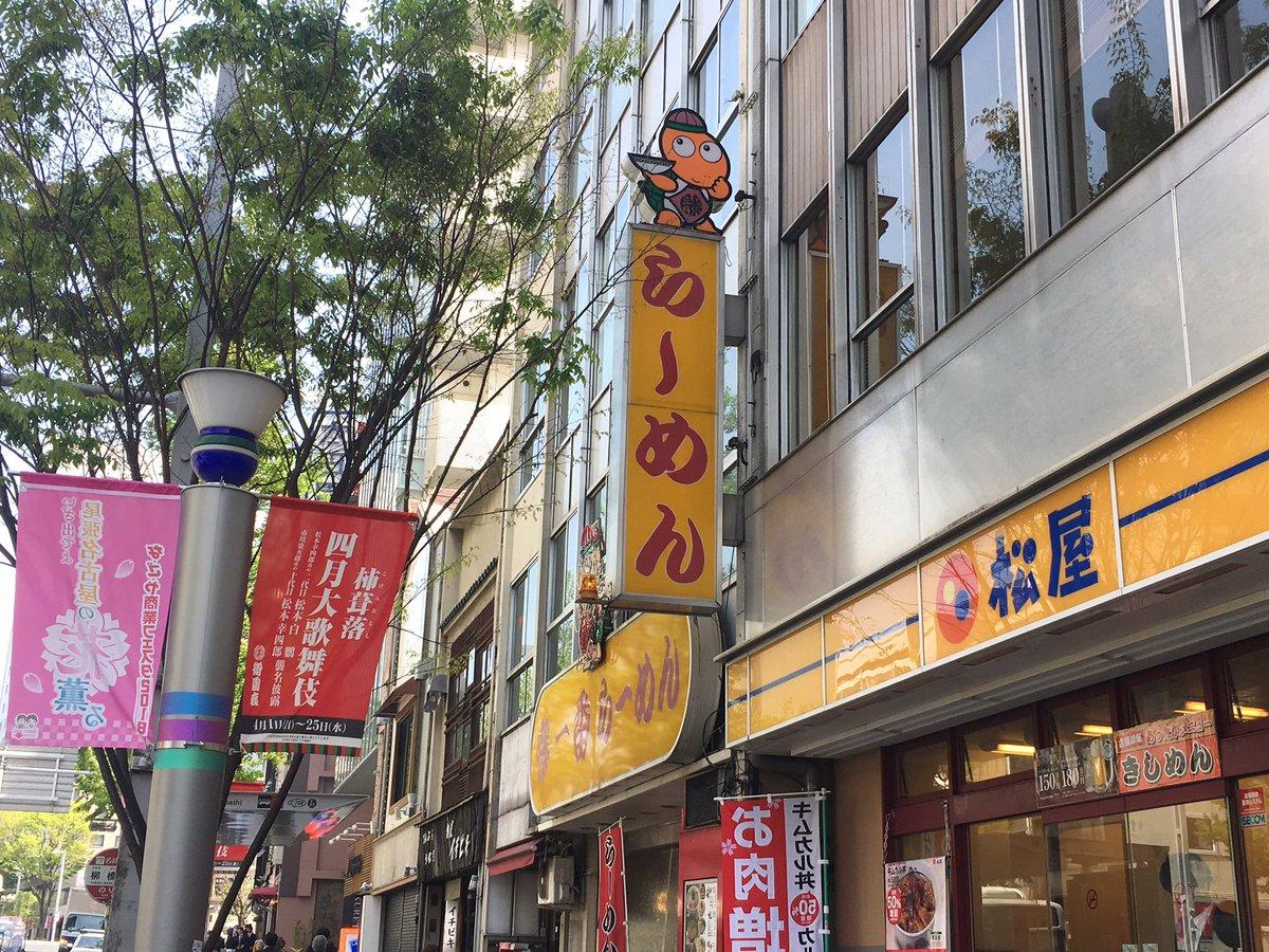 ⑫藤一番 柳橋店02