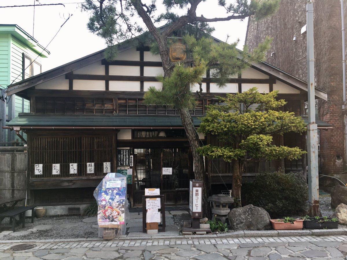 函館遠征07
