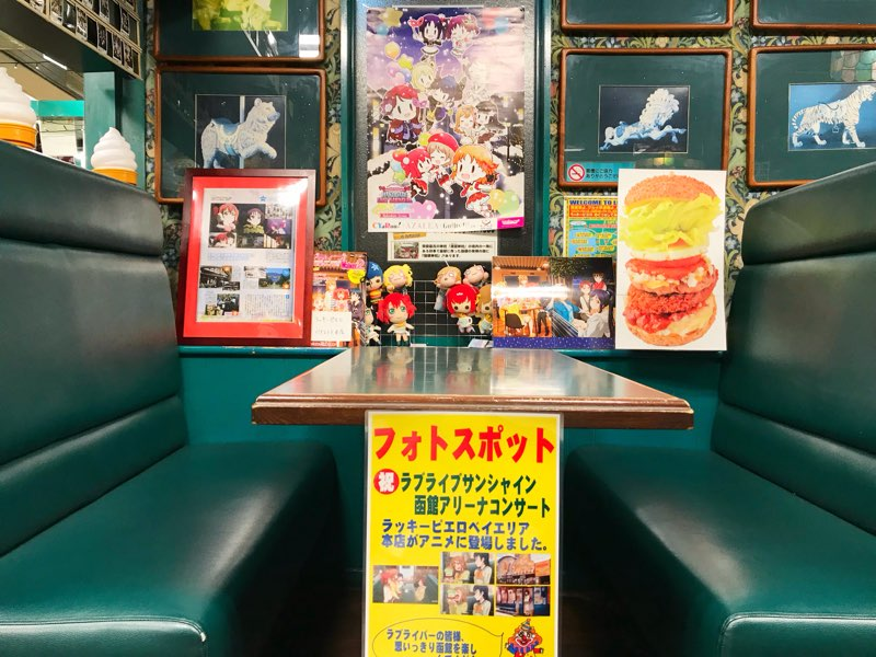 函館遠征27