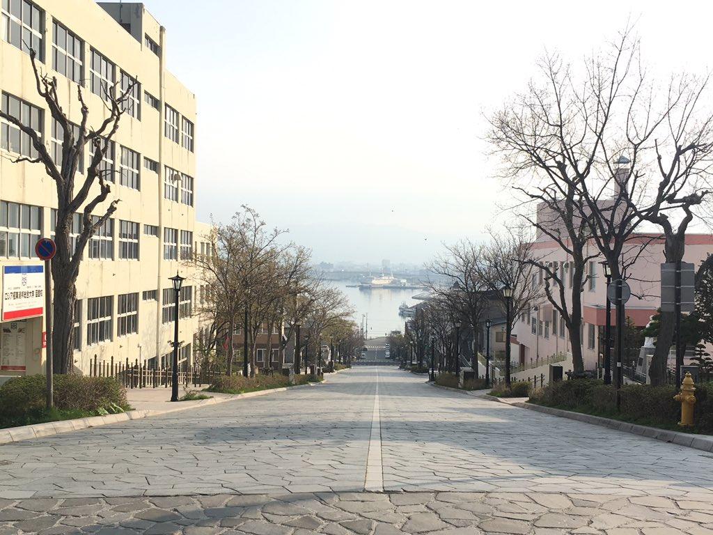 函館遠征31