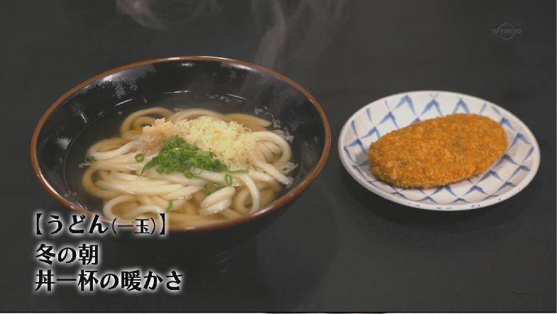 松下製麺所03