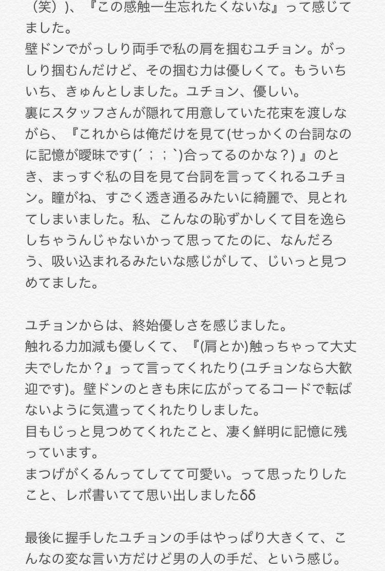 Dh1RdJ_VAAAKAE4.jpg