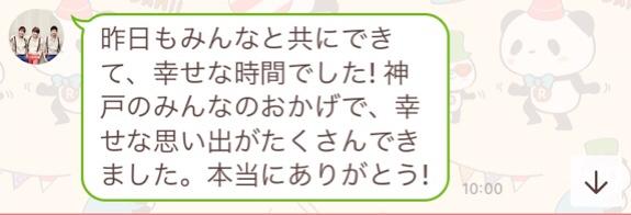 fc2blog_20180713070200dc9.jpg