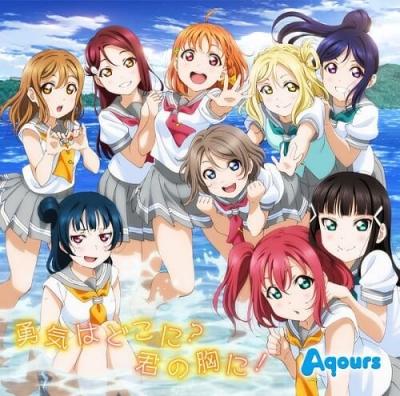Aqours-Yuki-wa-dokoni.jpg