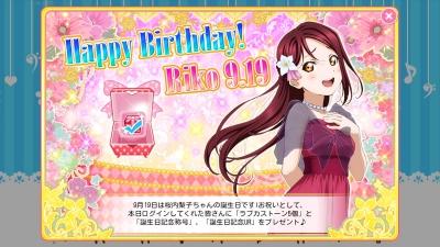 【ラブライブ!】お誕生日おめでとう!!本日9/19(水)は桜内梨子ちゃんの誕生日!これからもかわいい梨子ちゃんでいてください!