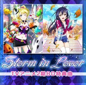 Storm_in_Lover.jpg