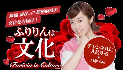 new_furihata_title.png