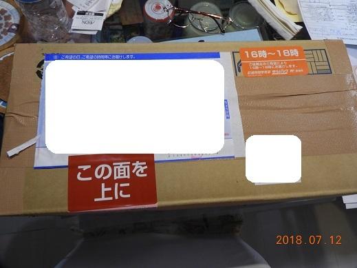 DSCN7126.jpg