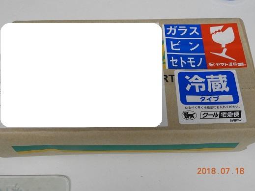 DSCN7162.jpg