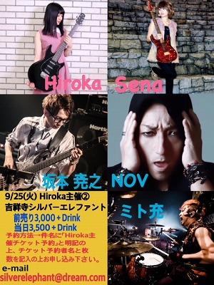 180925_Hiroka.jpg