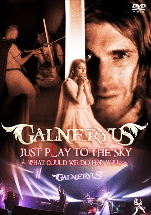 JUST PLAY TO THE SKY DVD