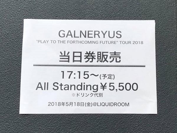 20180518GALNERYUS-3.jpg