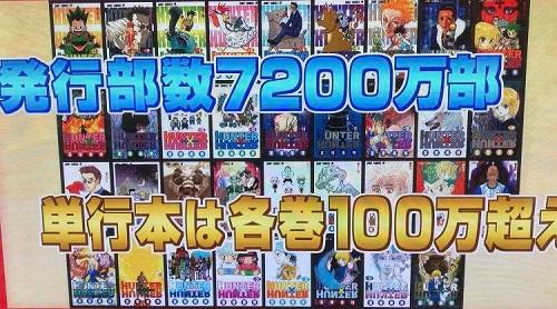 20185024アメトーク-1