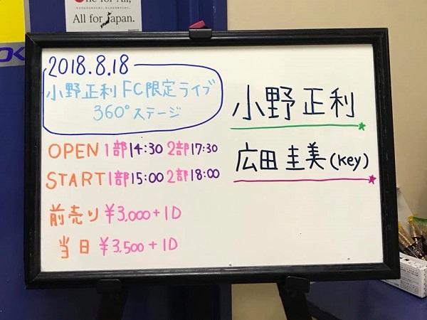 20180818-2.jpg