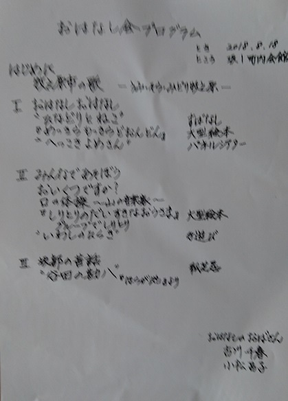 saka1-2018-8tuki-16.jpg