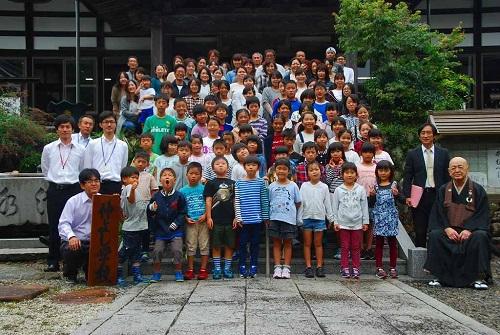 houjyousann-nakayosi-2017-500.jpg