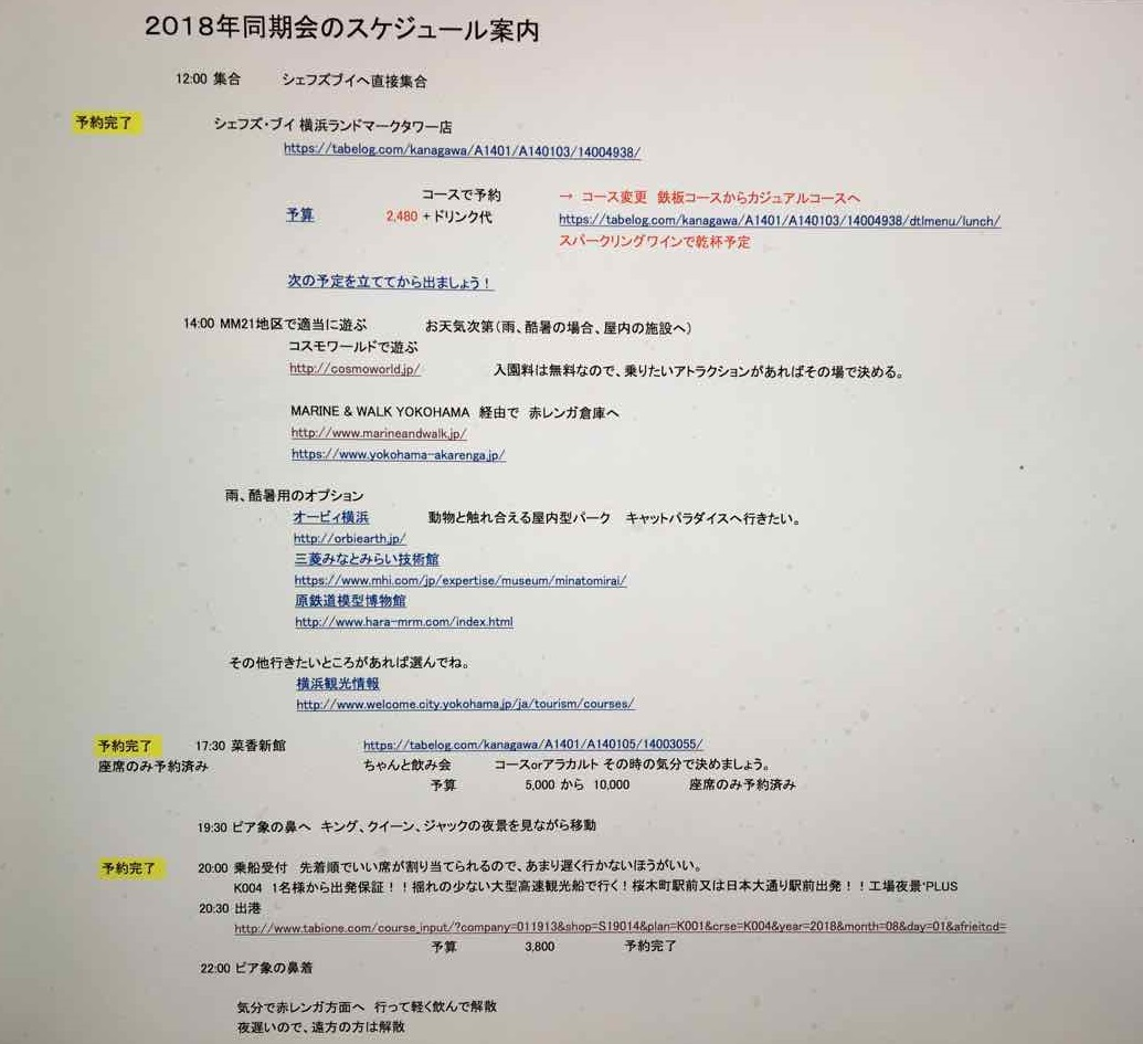 IMG_7365.jpg