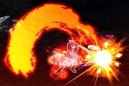 炎エフェクト5
