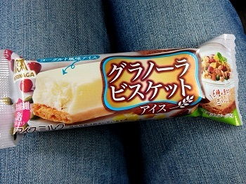 アイス好き