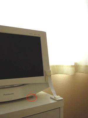 テレビ 転倒防止 耐震