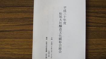 s-IMG_0461_20180802111040c39.jpg