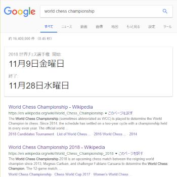 google_180826.png