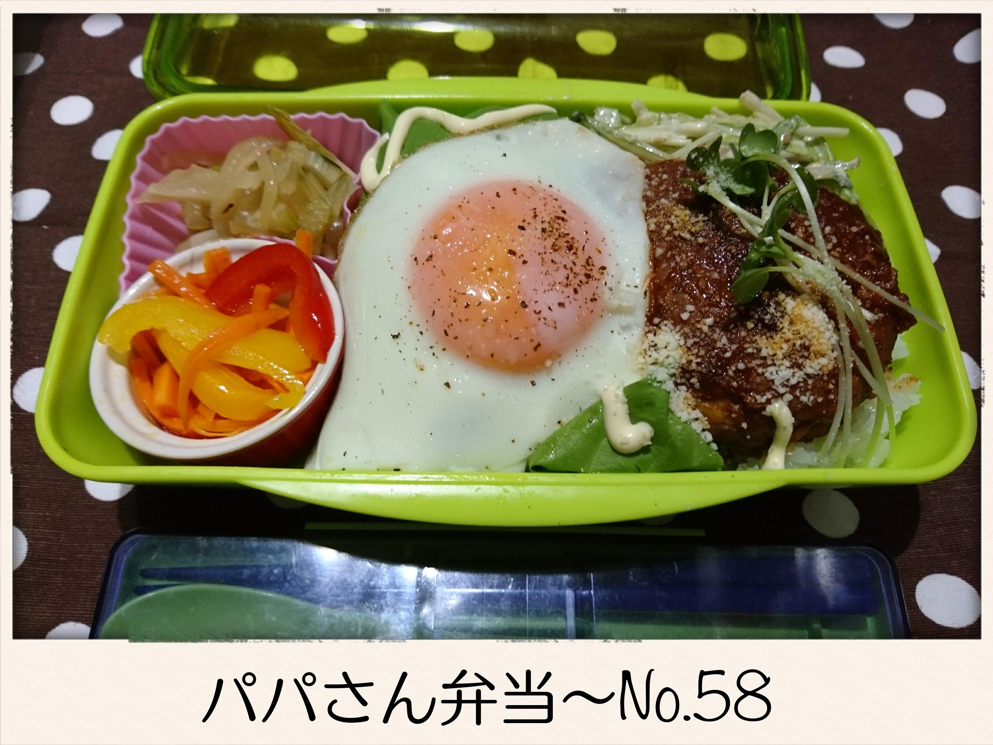 moblog_83850093.jpg
