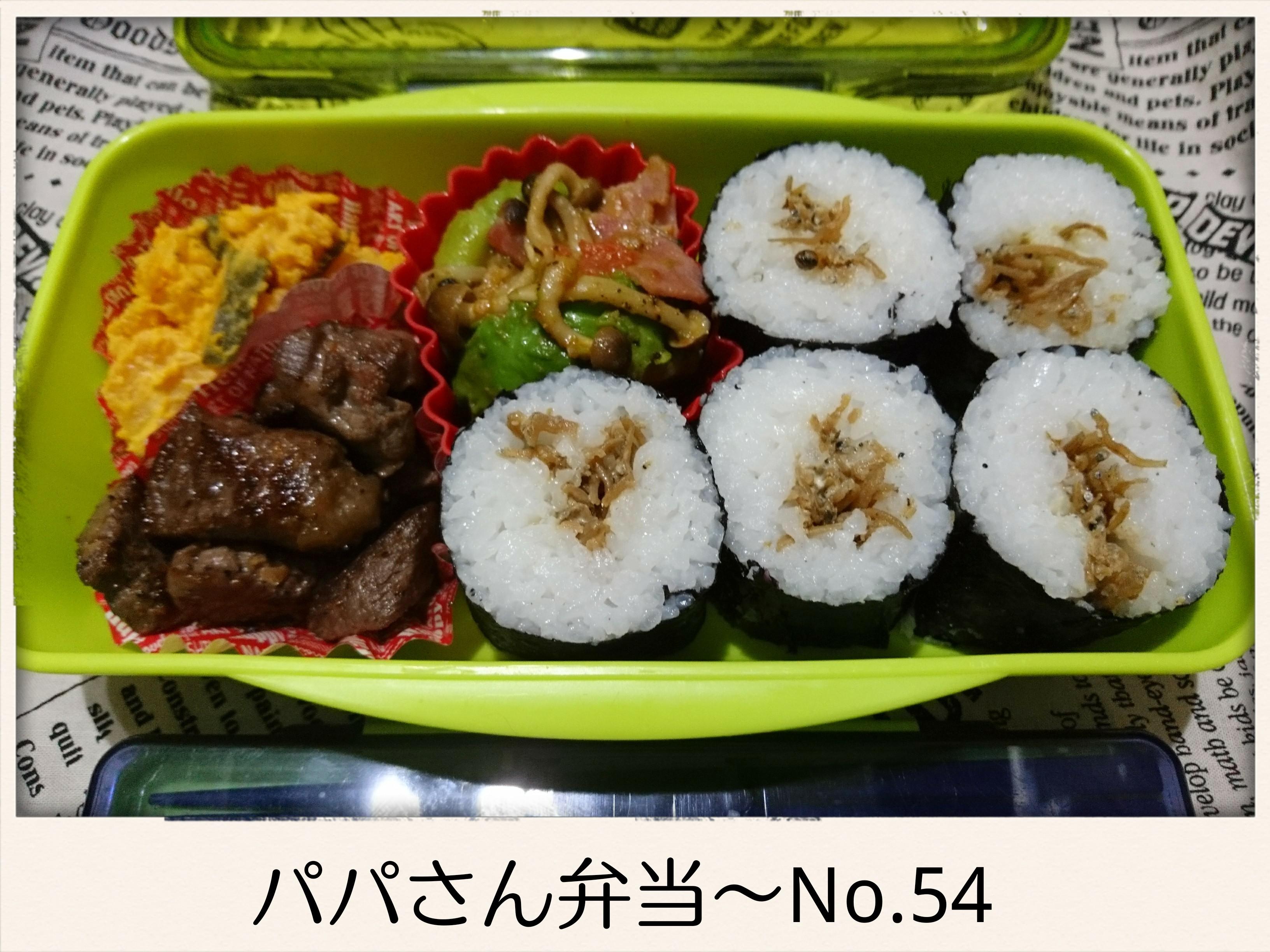 moblog_9387492f.jpg