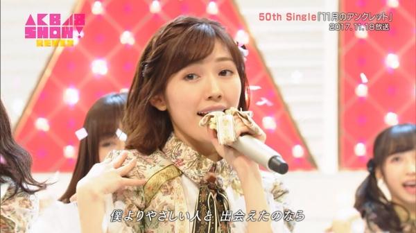 SHOW040103 (3)