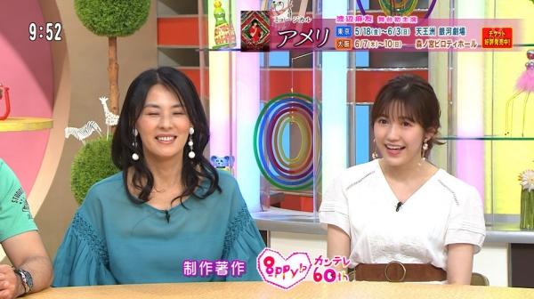 nijiiroji-n (5)