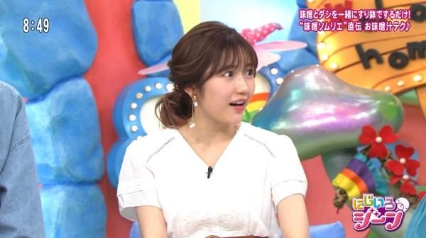 nijiiroji-n (34)