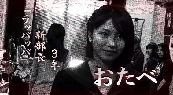 majisuka2 (38)