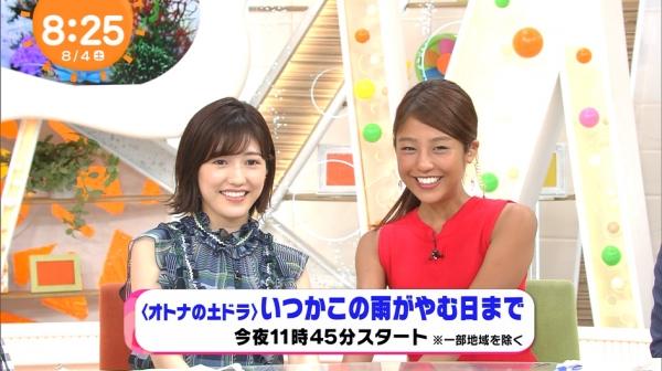 めざまし804 (6)