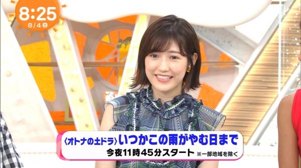 めざまし804 (7)