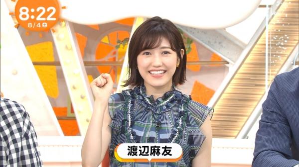 めざまし804 (12)