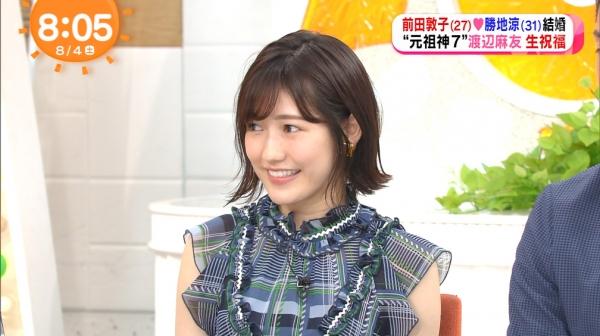 めざまし804 (18)